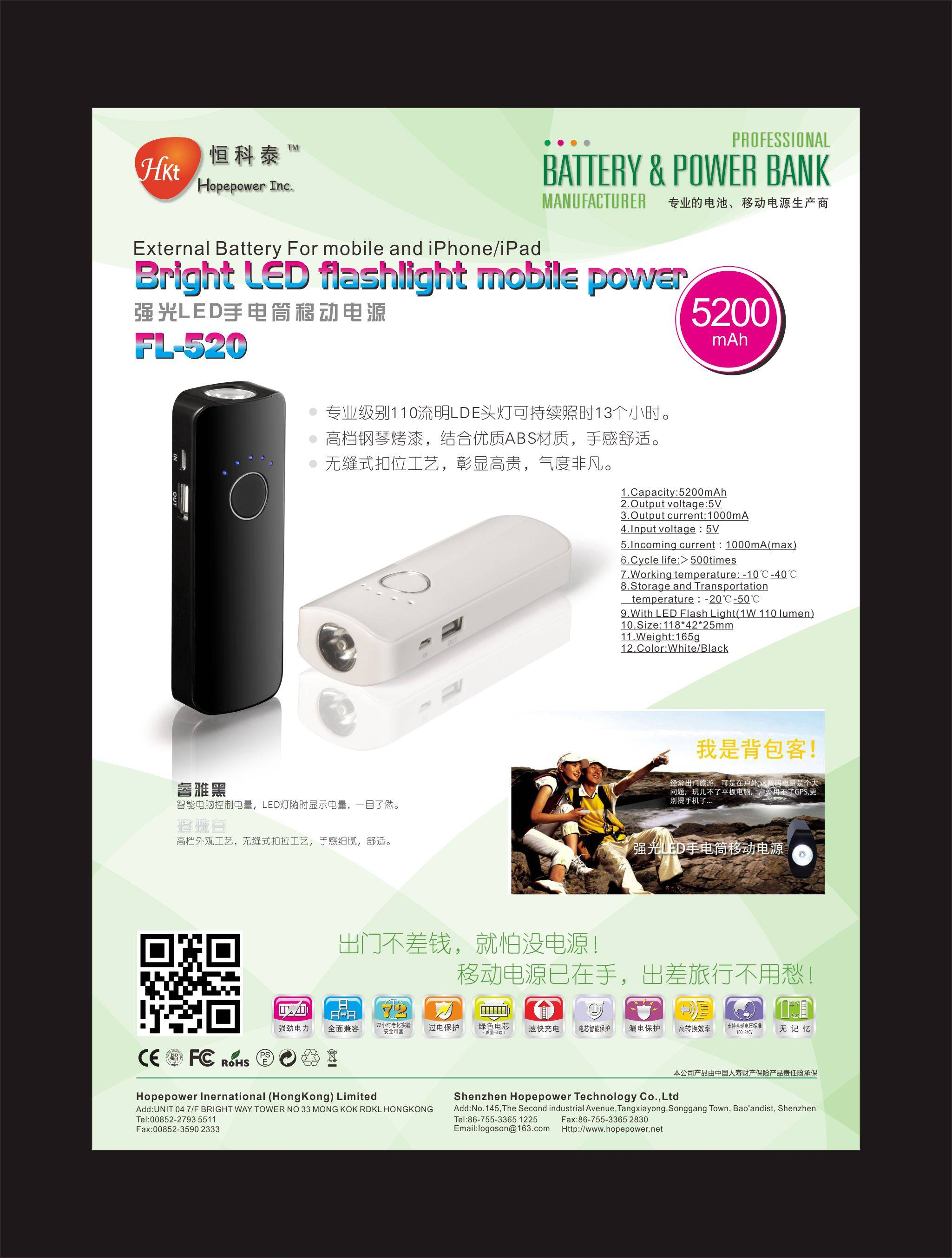 Bright LED torch power bank