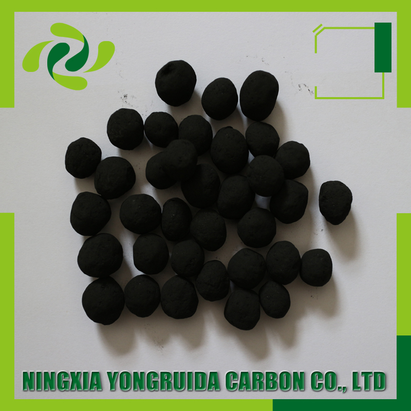 China supplier antracite based coal globular activated carbon for air purification