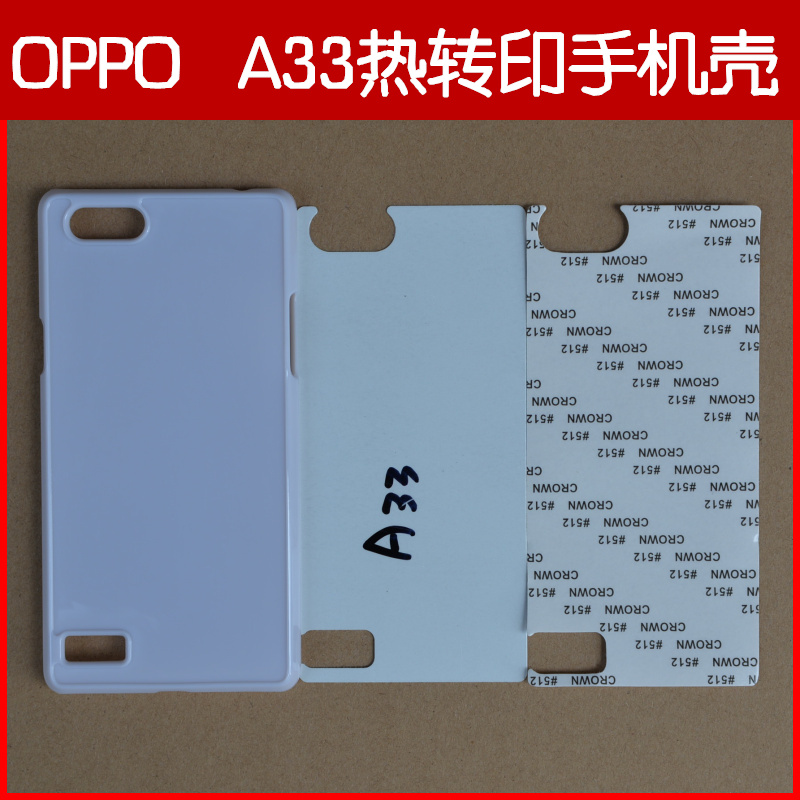 mobile back sublimation 2d case for OPPO A33 F Neo7
