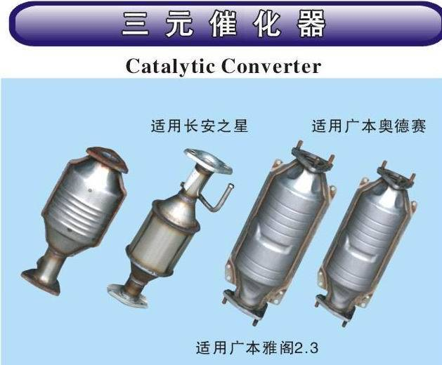 catalytic converter-exhaust tips- auto exhaust system factory