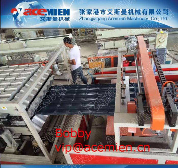 Excellence weather fastness-plastic roof tile/roof sheet making machine