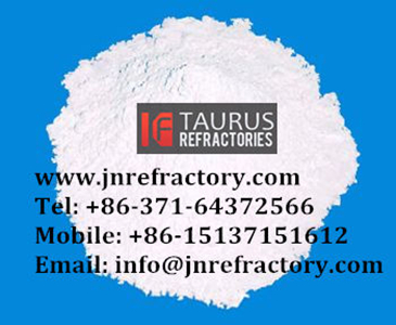 Application of refractory ramming mass in the furnace lining