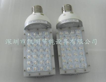 High brightness 28W E40 street light led street light lamp