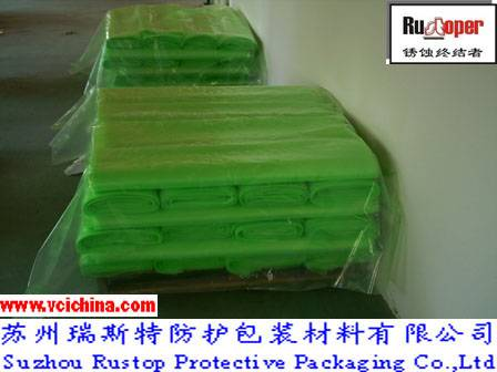 VCI protection film for steel without nitrite