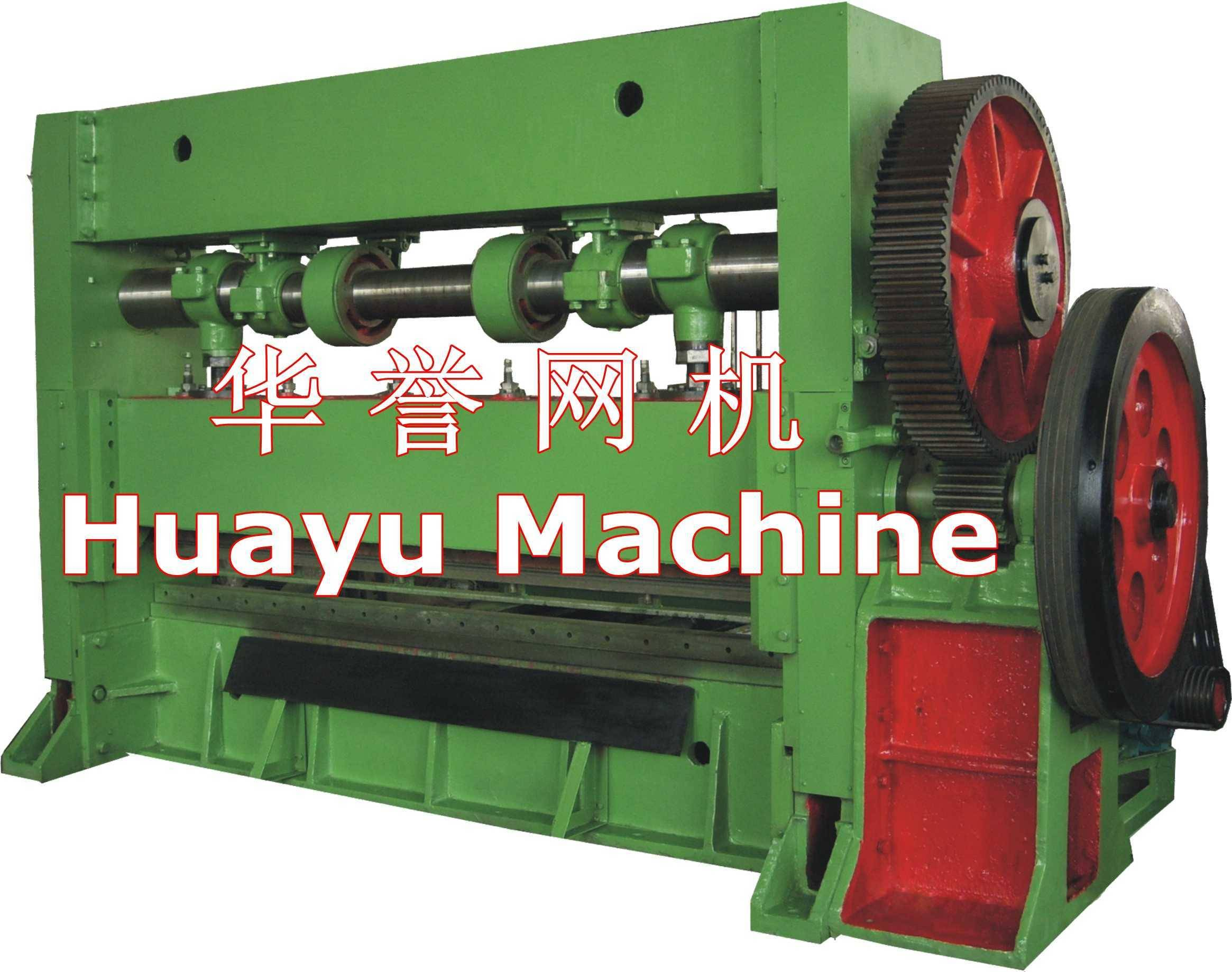 Expanded metal grating machine JQ25-40