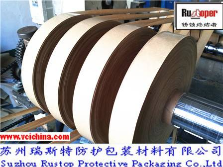 VCI poly coated paper for copper pipe