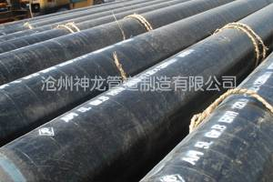 ASTM welded steel pipe