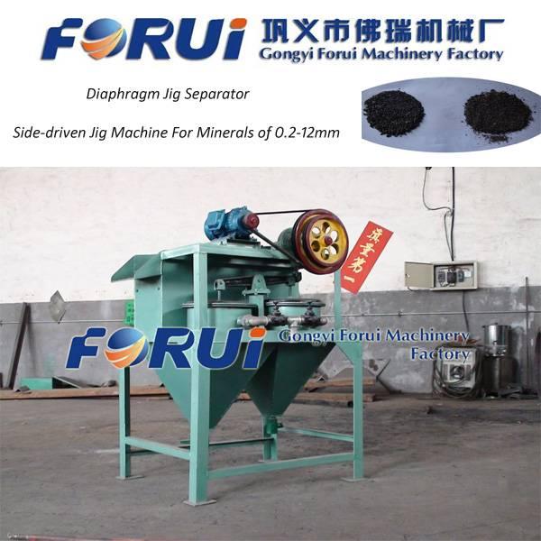 silica-manganese separator-manganese smelting slag recycling machine