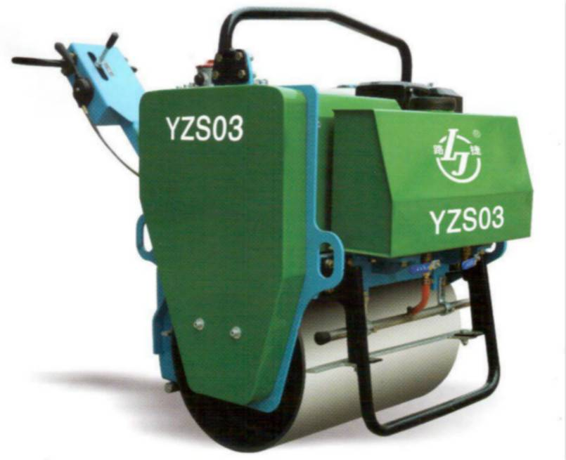 Sale 0.3 ton Walk-Behind Vibratory Roller(YZS03)
