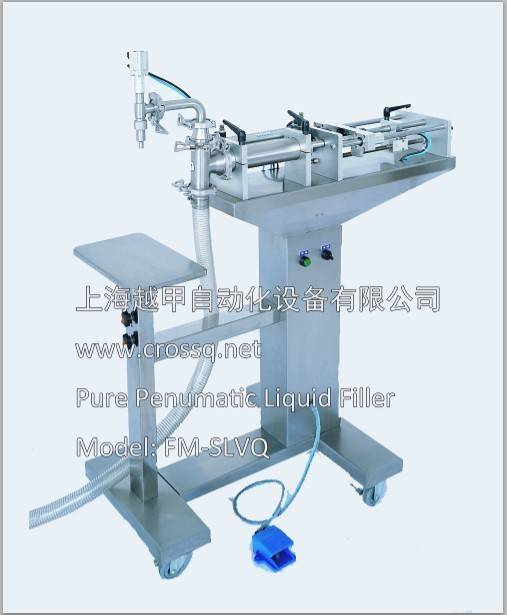 Semi-auto Filling Machine for Liquid FM-SLVQ
