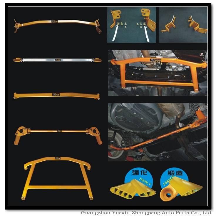 Aluminum Auto Strut bar or Lower arm bar for SUZUKI SWIFT SX4 LIANA