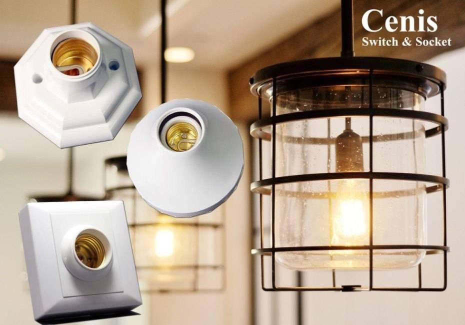 Advanced Lamp Holder
