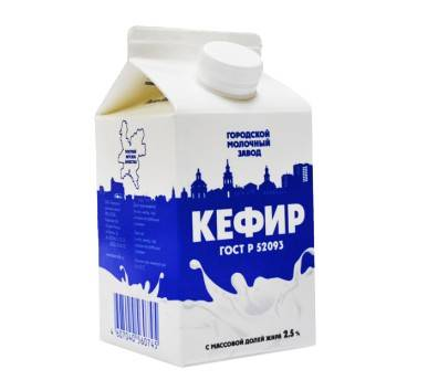 Semi-automatic Milk Filling Machine