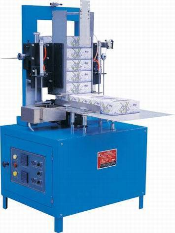 Automatic Sealing Cardboard Box Machine