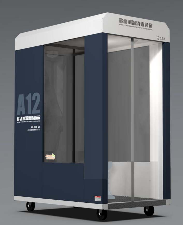 Mobile thermometry car disinfection channel Sterilizer Disinfect chamer Equipment with CE approved