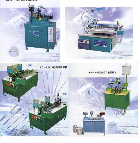ball point pen gel ink pen assembly assembling making machine producing line