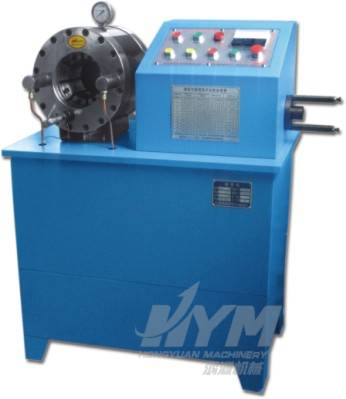 Sell Hose Crimping Machine (DSG-51)
