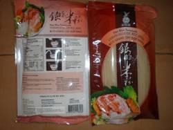 NON-GMO Rice Vermicelli/Stick/Noodles/Spaghetti