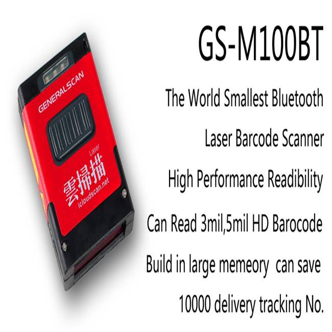 GS M100BT-PRO 1D Laser Mini Bluetooth Barcode Scanner for IOS Android, Pad