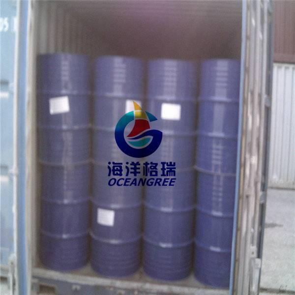 Low price propylene glycol c3h8o2 for food additives