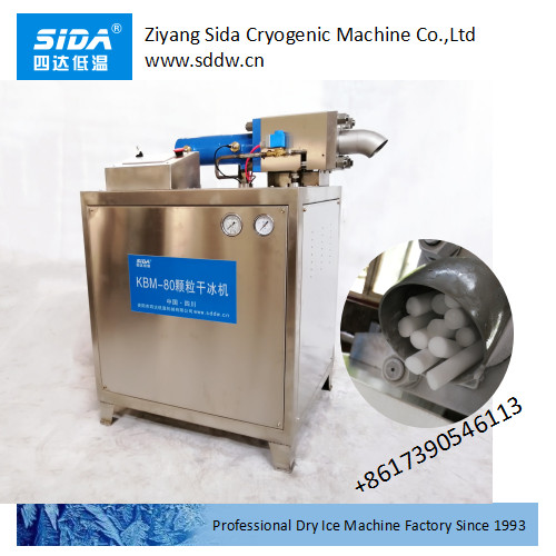 Sida factory hot sale kbm-80 dry ice pelletizer of dry ice making machine 80kg/h