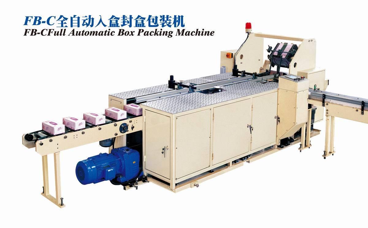 FB-C Automatic Box Packing Machine