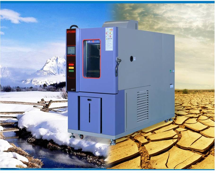 Sell Environmental test chambers
