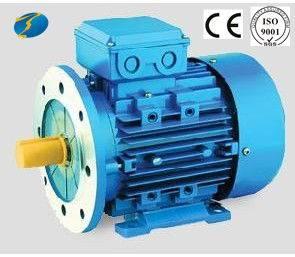 MS Series Electric Aluminum Motor