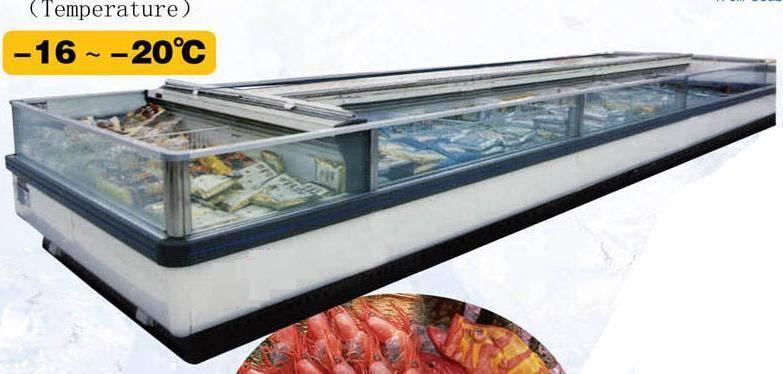 Boyard Island-style Freezer