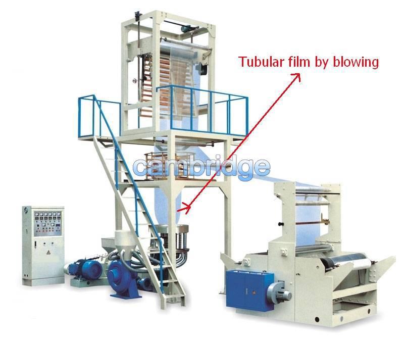 PE Heat Shrinkable Film Blowing Machine