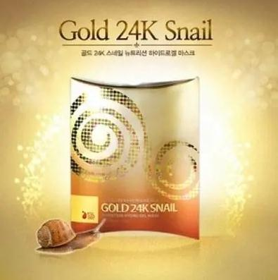 Natural Snail Essence Face Mask Pack