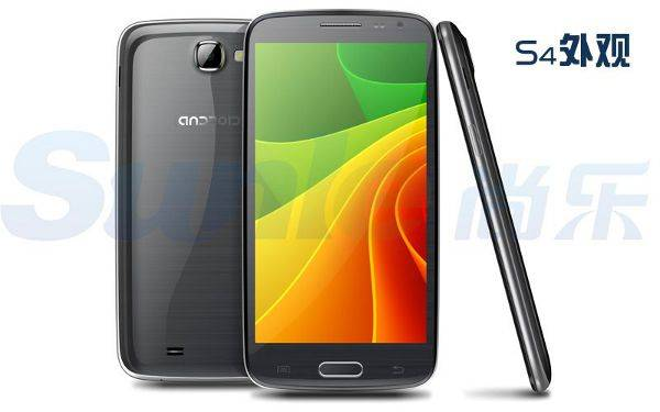 NEW: GALAXY S4 DUAL-SIM