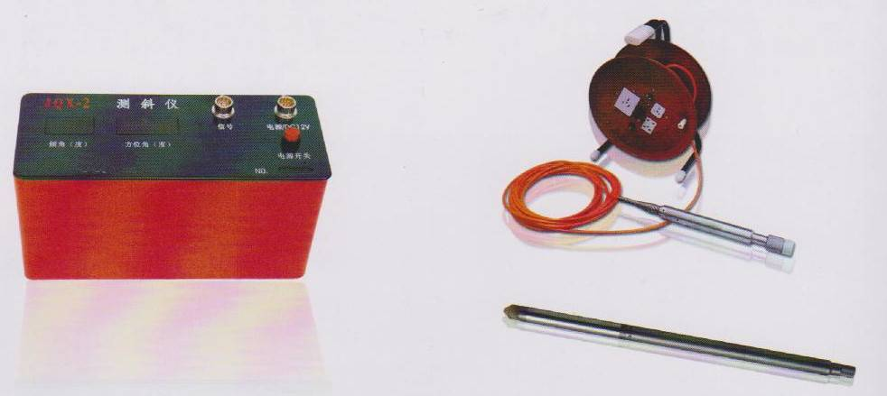 JQX-2 High Accuracy Digital Inclinometer