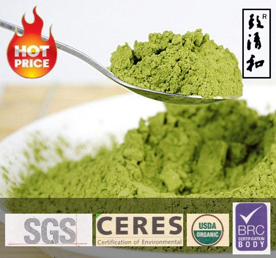 Free Sample Instant Matcha Green Tea Powder