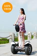Onlywheel electric robot scooter human auto balancing transporter