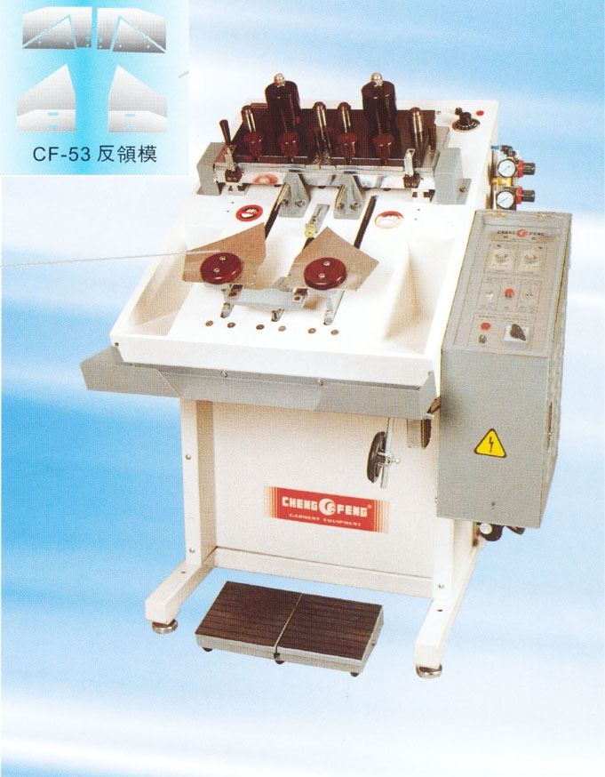 CF-53collar turning and blocking machine