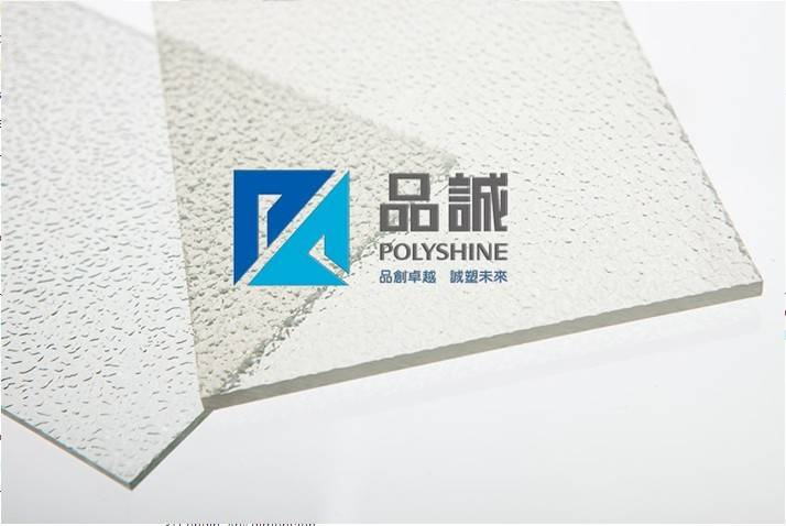 Diamond embossed solid sheets