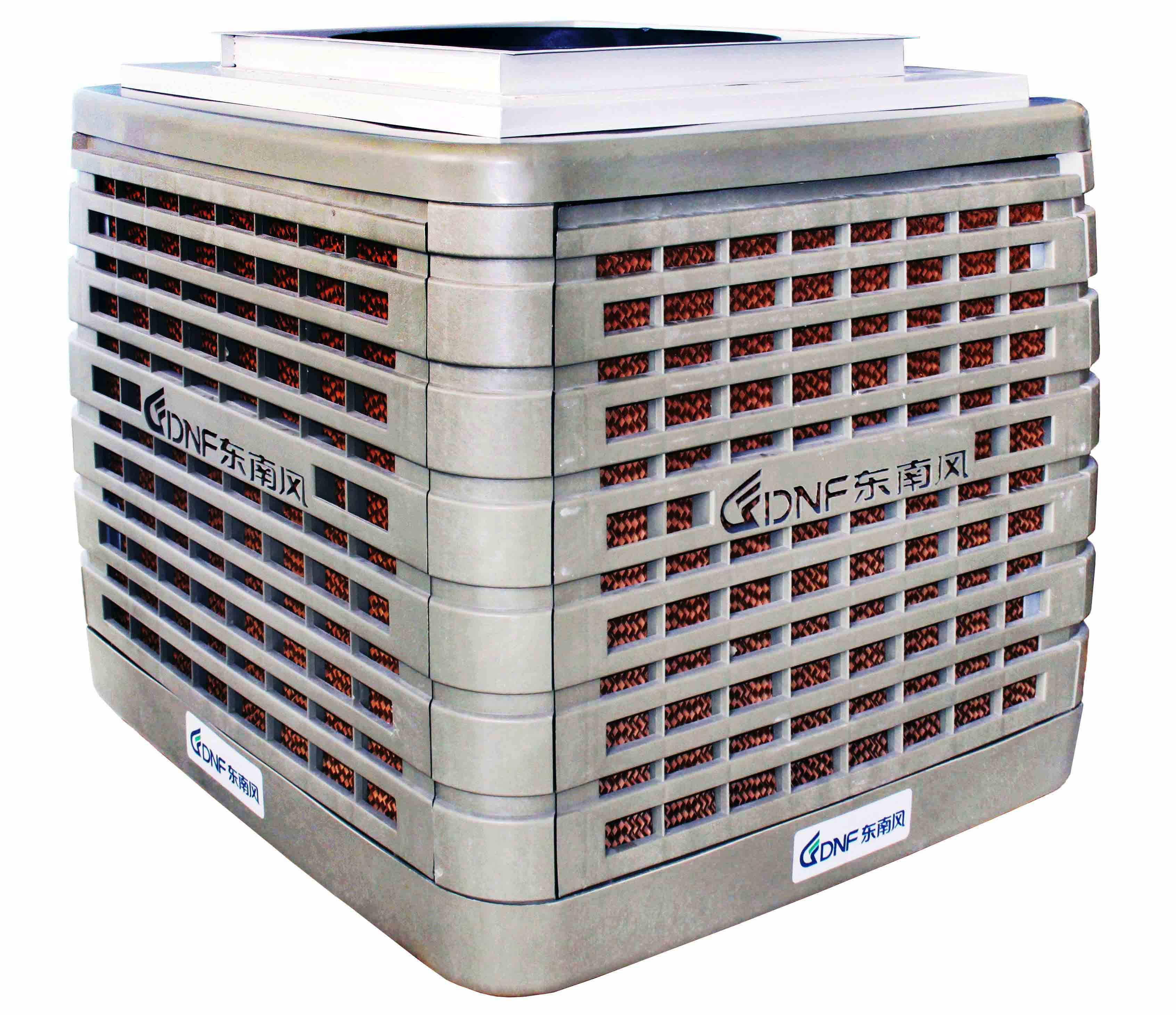 ENVIRONMENTAL EVAPORATIVE AIR COOLER AIR CONDITIONER