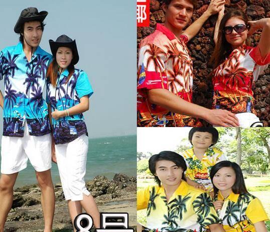 mens hawaiian shirts, short sleeve hawaiian shirts palm printed mens hawaiian