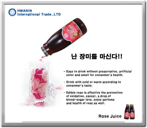 Rose-juice beverage