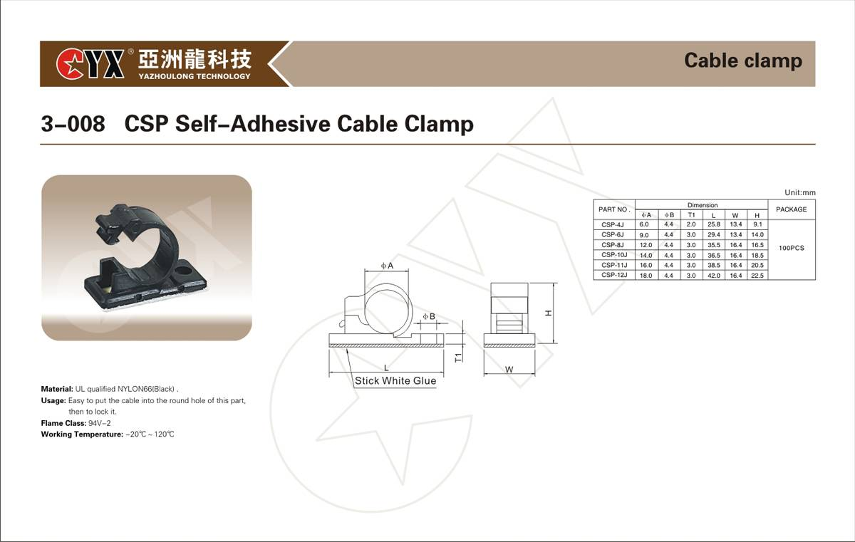 3-008 Self-Adhesive cable clamp