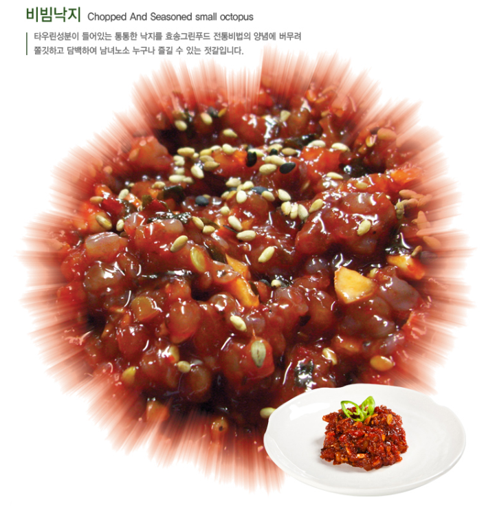 Korean Traditional Chopped And Seasoned small Octopus