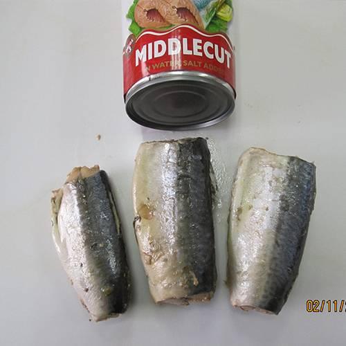 Middle cut mackerel in brine 425g/dw235g