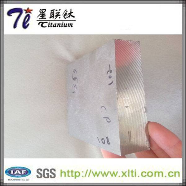 Supply High Flexibility 99.9% Pure Grade 1 Thin Titanium Sheet