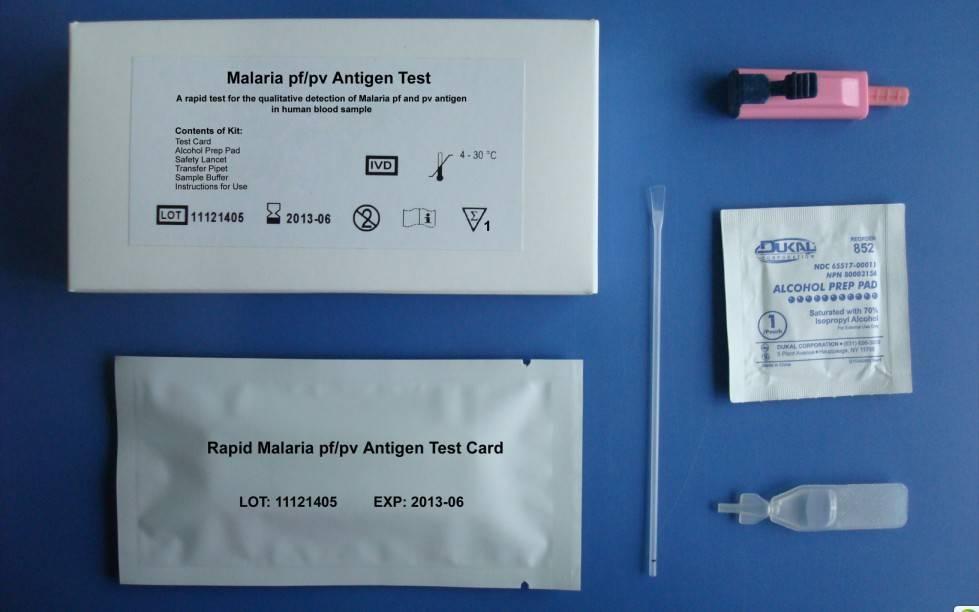 Malaria Blood Home Test