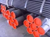 Steel Seamless Tube / Carbon Steel Seamless Tube / Iron Tube