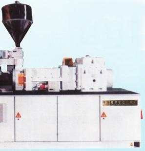 plastic pipe (PVC, PE, PPR,) production line