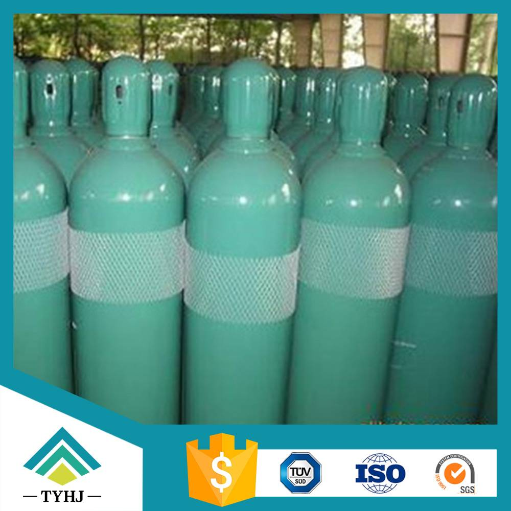 Sell High Quality Nitrogen Trifluoride(NF3)