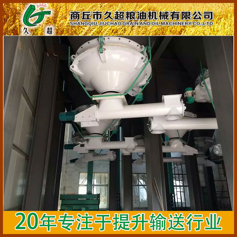 wheat or flour silo discharger vibro unloader