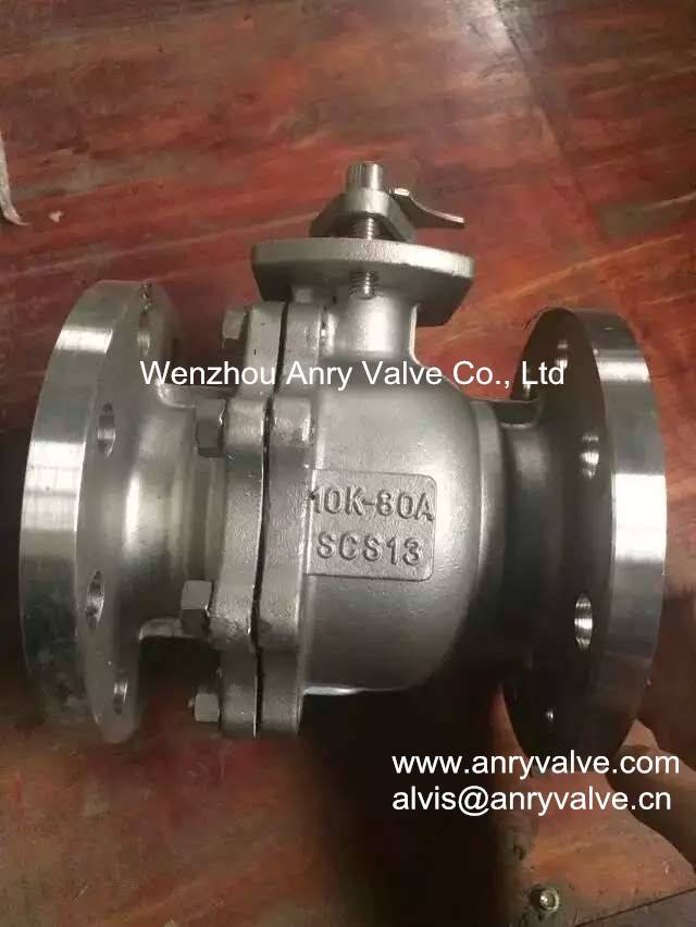 JIS Cast Steel flanged ball valves
